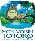 public://bonus/film-animation-totoro.jpg
