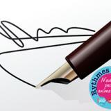 Rythmes scolaires : les animateurs écrivent à Vincent Peillon
