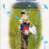 Des ressources pour l'éducation à l'environnement
