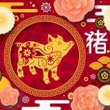 10 ressources pour fêter le Nouvel An chinois