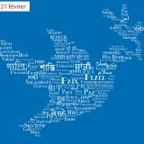 Journée internationale de la langue maternelle