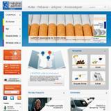 Les outils de prévention en ligne