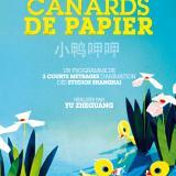 Les Petits Canards de papier, de Yu Zheguang